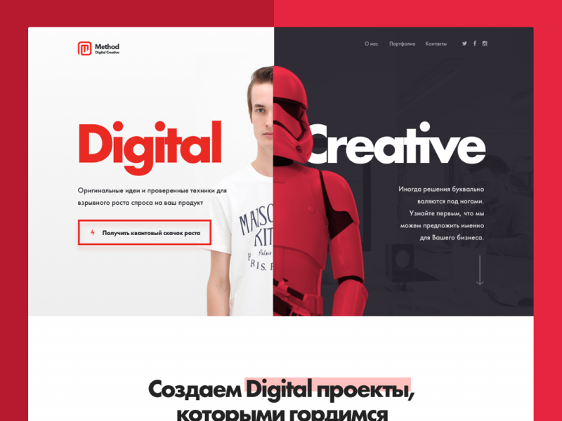 One more shot of recent project for Creative Agency Follow me to keep in touch: Maxstasiuk.ru | Instagram |
