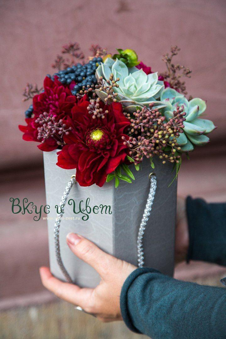 Вкус и цвет цветочная мастерская