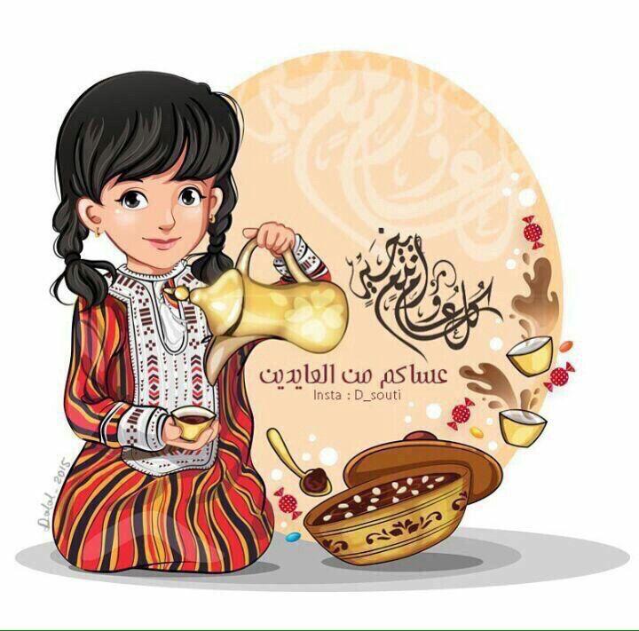 كل عام وانتم بخير Eid Activities Ramadan Crafts Eid Stickers