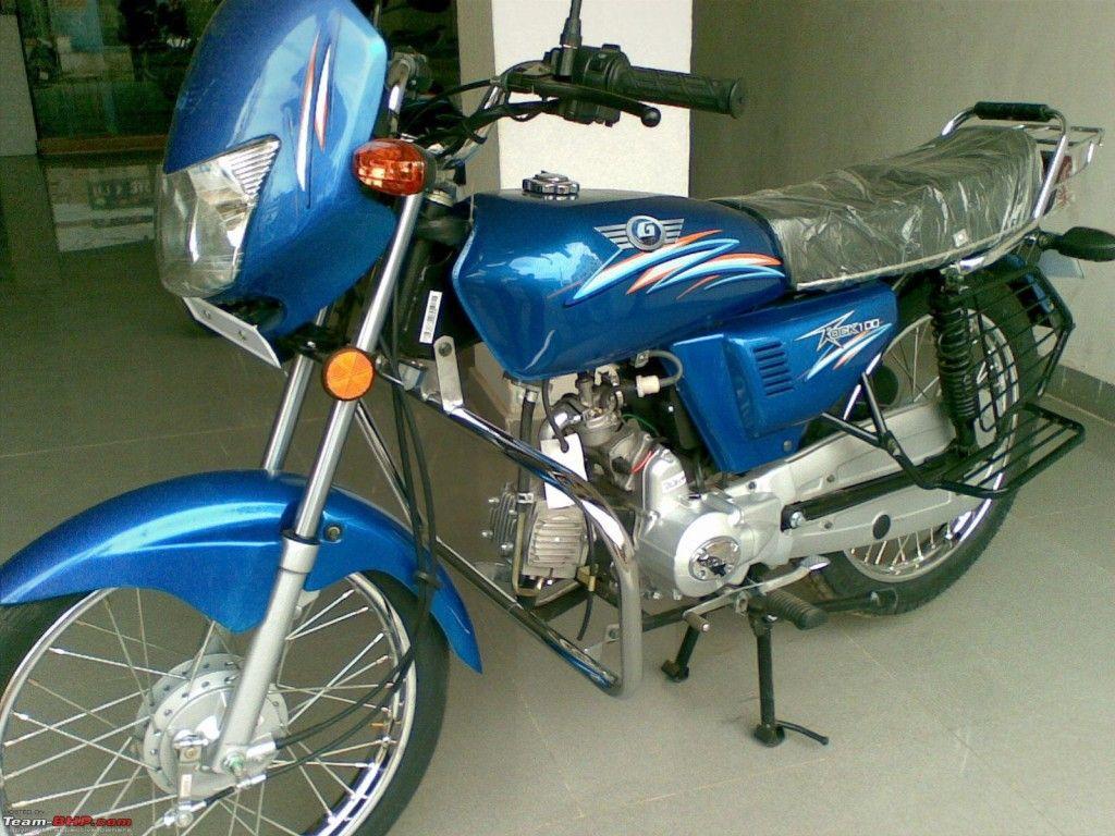 Yamaha 100cc Bike Yamaha Bike Motorcycle