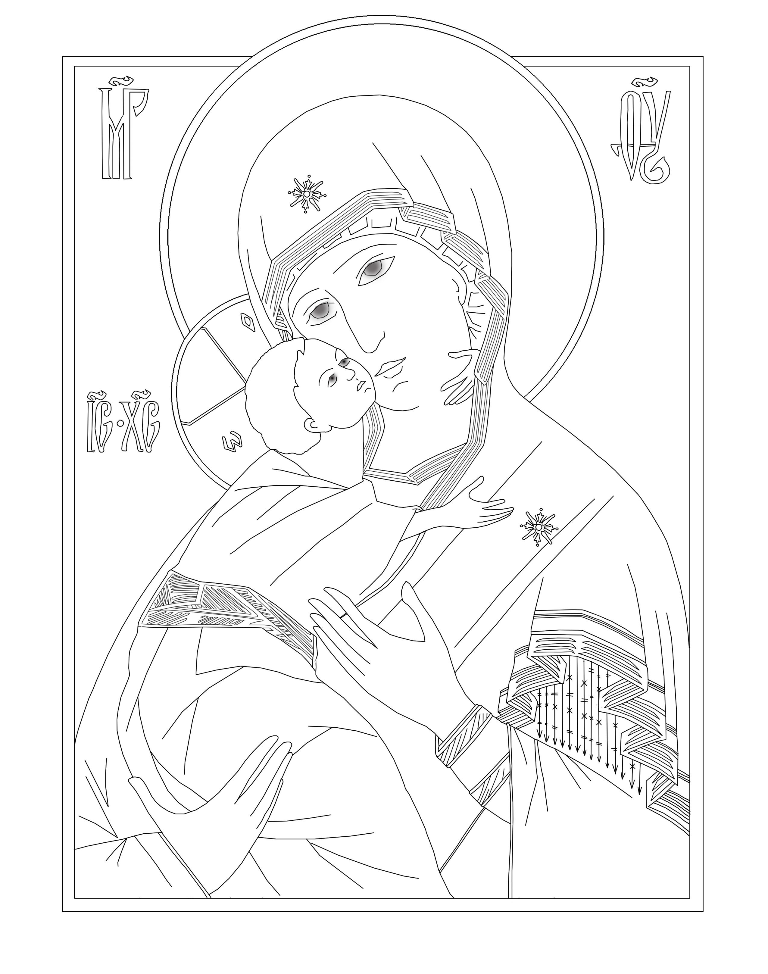 Byzantine Icon coloring pages. Coloring page of Our Lady of Vladimir ...