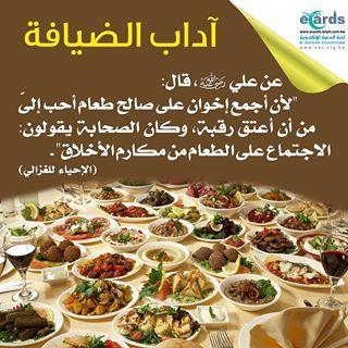 صلاة ركعتين بعد الوضوء Islam Food Beef