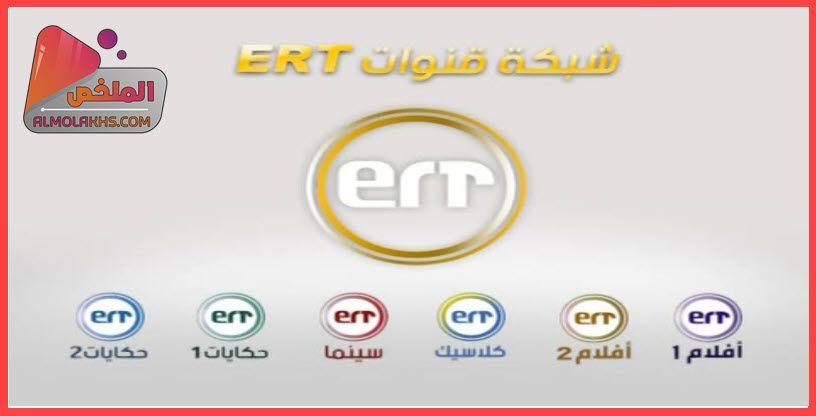تردد شبكة قنوات Ert علي النايل سات Enamel Pins Enamel Pin