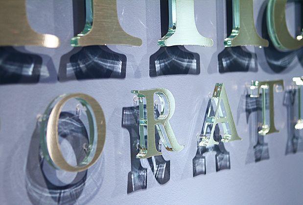 Emejing Sign Design Ideas Gallery - Interior Design Ideas ...