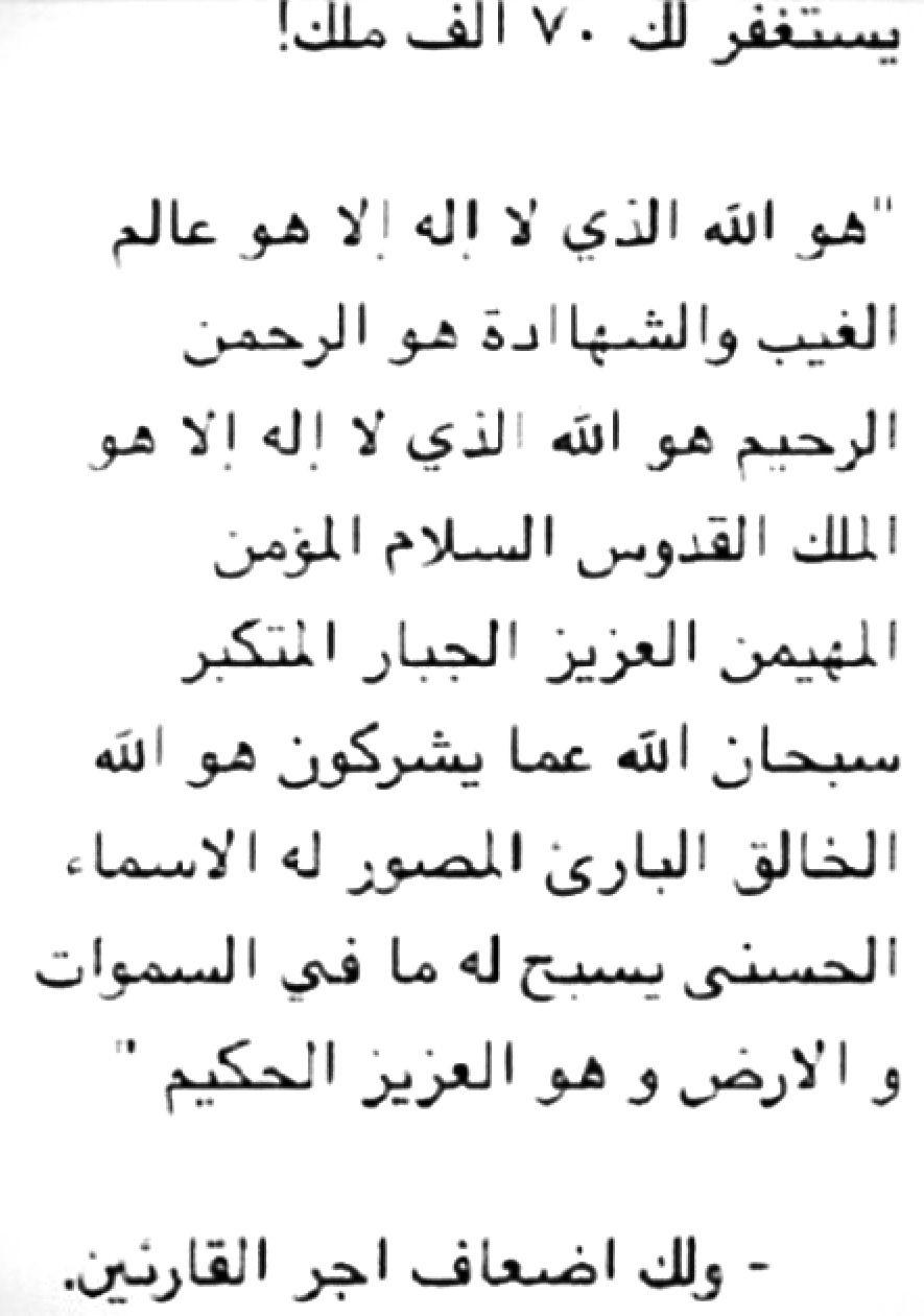 Desertrose دعاء Islamic Quotes Cool Words Duaa Islam