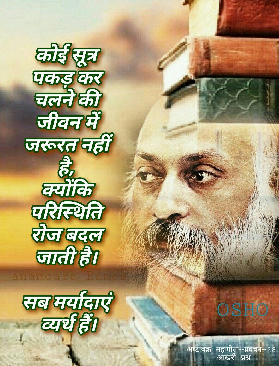 Dalai Lama Quotes On Life In Hindi