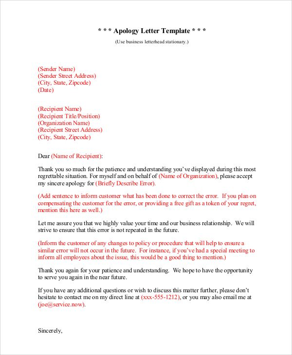 sample sincere apology letter documents word pdf letters business - sample business apology letter