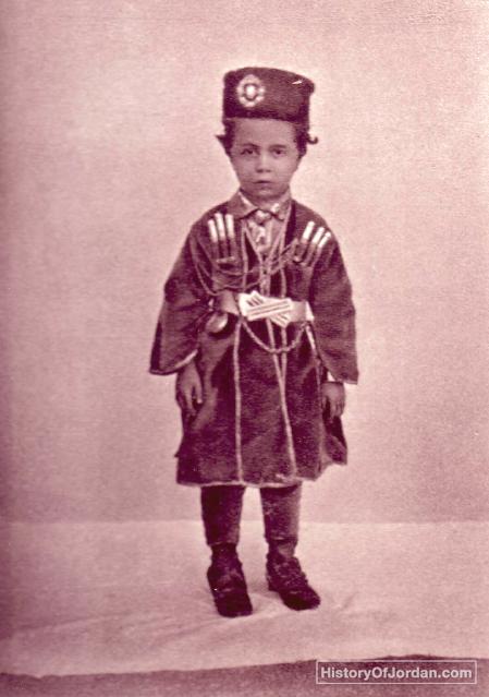 صوره الملك عبدالله الاول باللباس القوقازي Historical Photos Hipster History