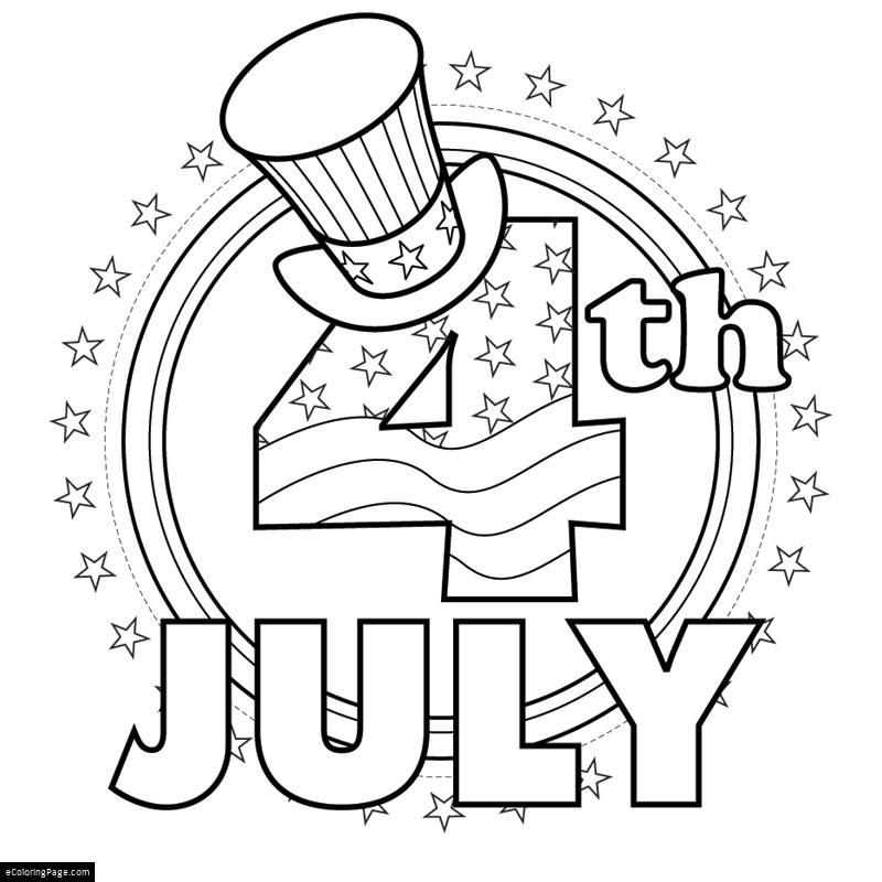 Fourth 4th Of July Coloring Page For Kids Printable July Colors
