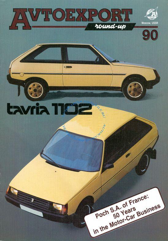 Avtoexport Round-Up / Информирует 90 (3-1988)