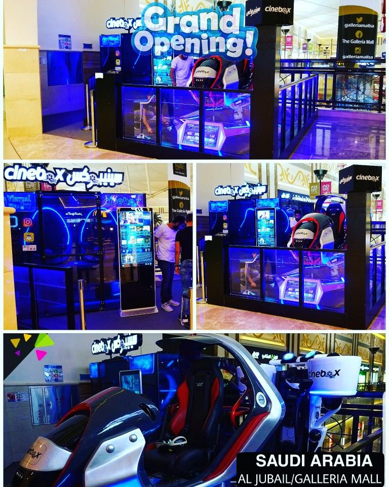Our Parents Continue To Grow Saudi Arabia Al Jubail Galleria Mall Branch Opened 540 Branch M Galleria Mall Galleria Saudi Arabia