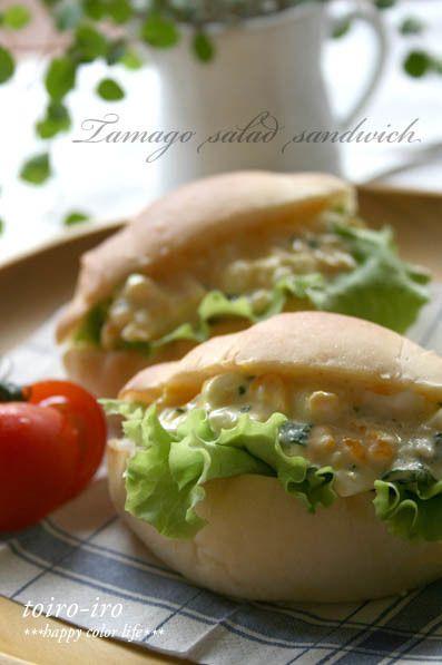 サンドイッチに♪レンジで簡単タマゴサラダ by トイロ* [クックパッド] 簡単おいしいみんなのレシピが231万品
