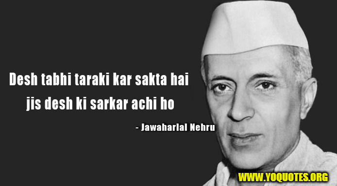Jawaharlal Nehru Quotes In Hindi  Jawahar Lal Nehru  Jawaharlal  Jawaharlal Nehru Quotes In Hindi High School Dropout Essay also Importance Of English Language Essay  Business Plan Writers Toronto