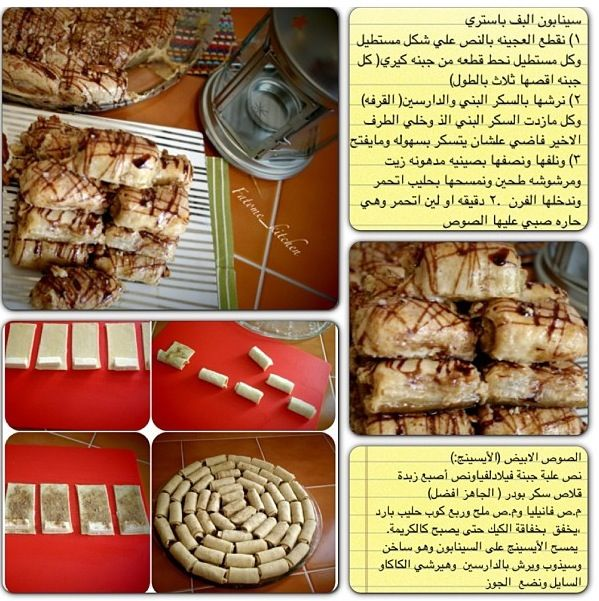 Pin By Lateefa Alkandari On Feel Hungry Food Favorite Dish Food And Drink
