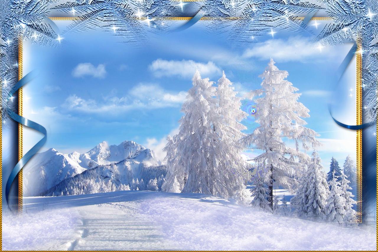 photo frame winter collagepng 1280852 - Winter Frames