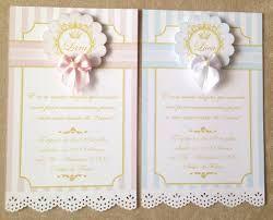 Mensagem Para Convite De Aniversario De 1 Aninho Princesa