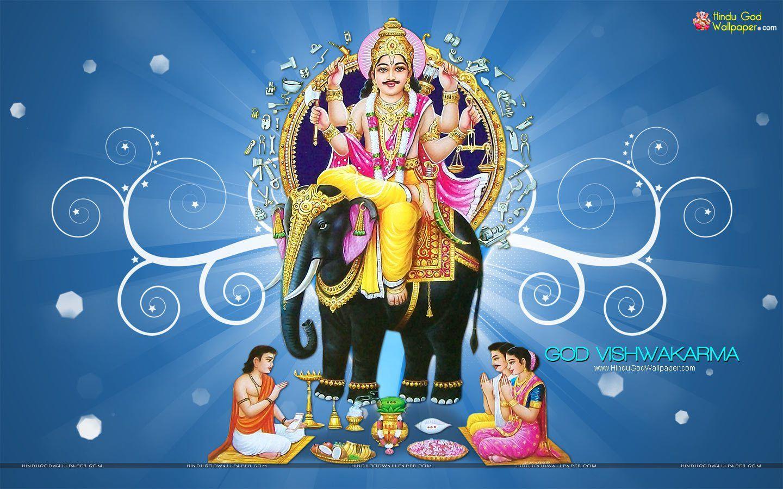 download vishwakarma bhagwan