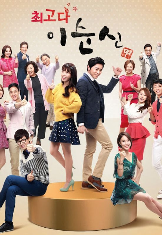Youre the best lee soon shin ost full album k2ost free mp3 songs ccuart Image collections