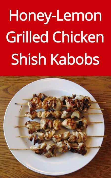 Grilled Honey-Lemon Chicken Shish Kabobs Recipe #chickenkabobmarinade