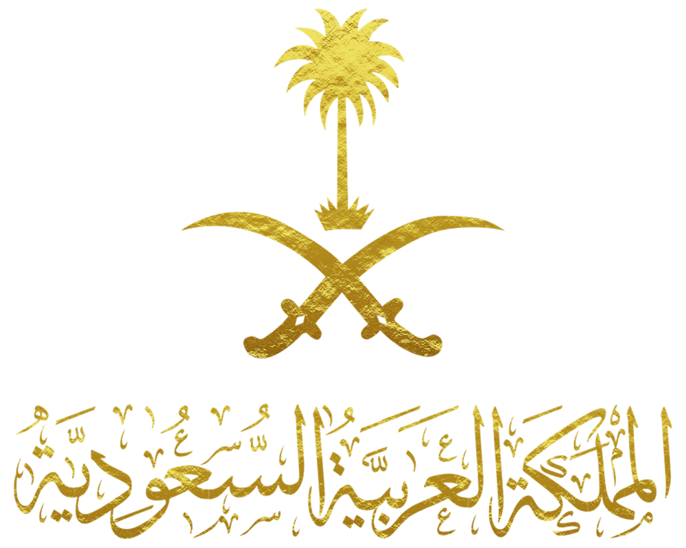 Kingdom Of Saudi Arabia Emblem Sh R Lmmlk L Rby Ls Wdyh Gold Sticker By Omar White 3 X3 Saudi Arabia Flag Gold Art Print Arabian Art