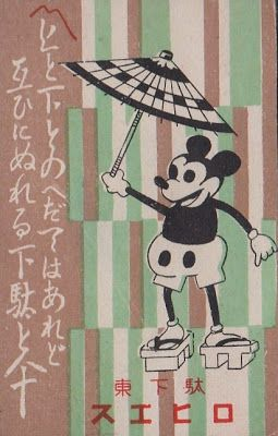 Photo of The story of Mickey Mouse by Arnon & Walt Disney