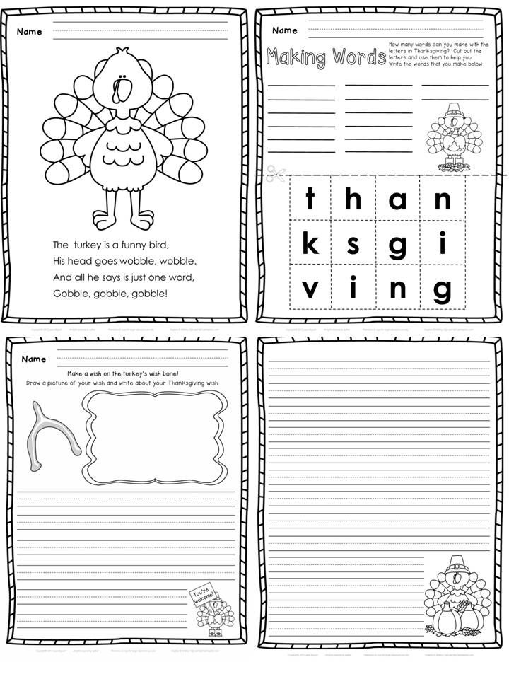 FREE no prep Thanksgiving printables from First Grade