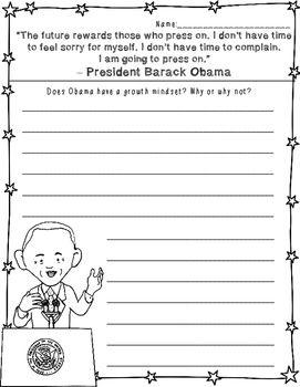 President S Day 18 Writing Responses For 8 Inspirational Barack Obama Quotes Writing Response Obama Quote Ela Writing Barack obama worksheets for kindergarten