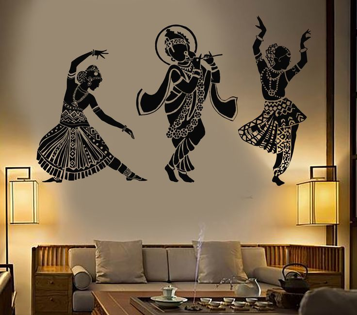 Vinyl Wall Decal Dance Indian Womans Devadasi Indian Dance