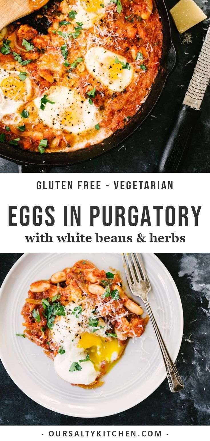 Spicy White Bean Eggs in Purgatory images