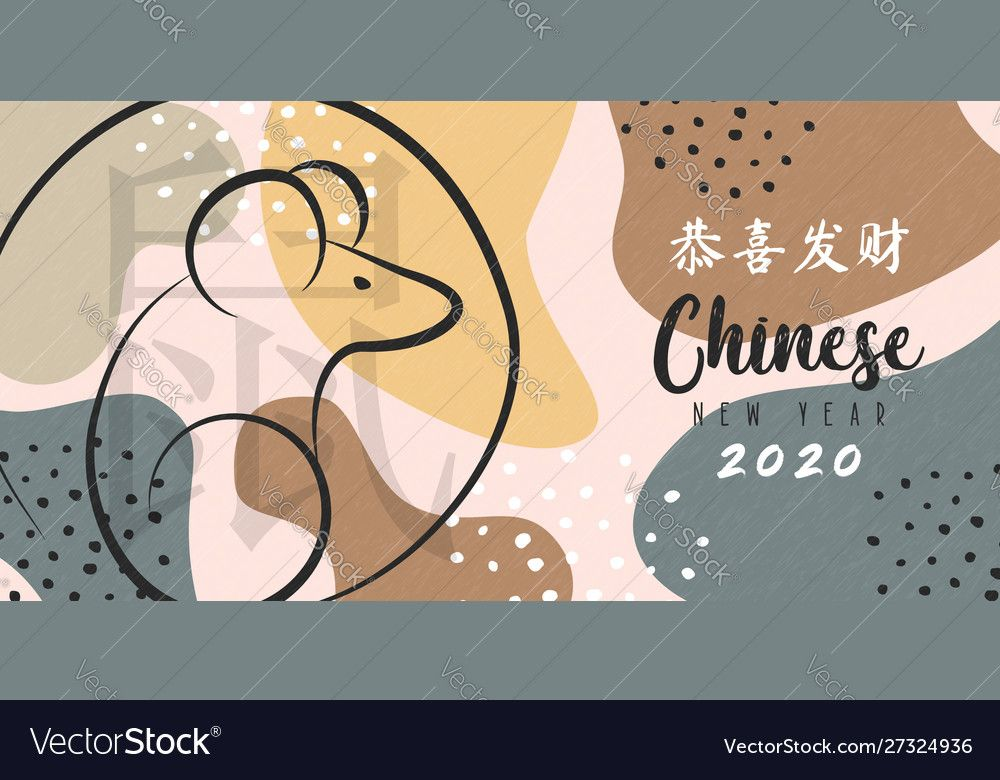 Chinese new year 2020 rat on boho art banner Vector Image