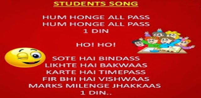 Best Funny Hindi Funny Hindi Student Poem with Picture Funny Hindi Poem by a Student with Picture #HindiJokePicture #IndianHumor 5