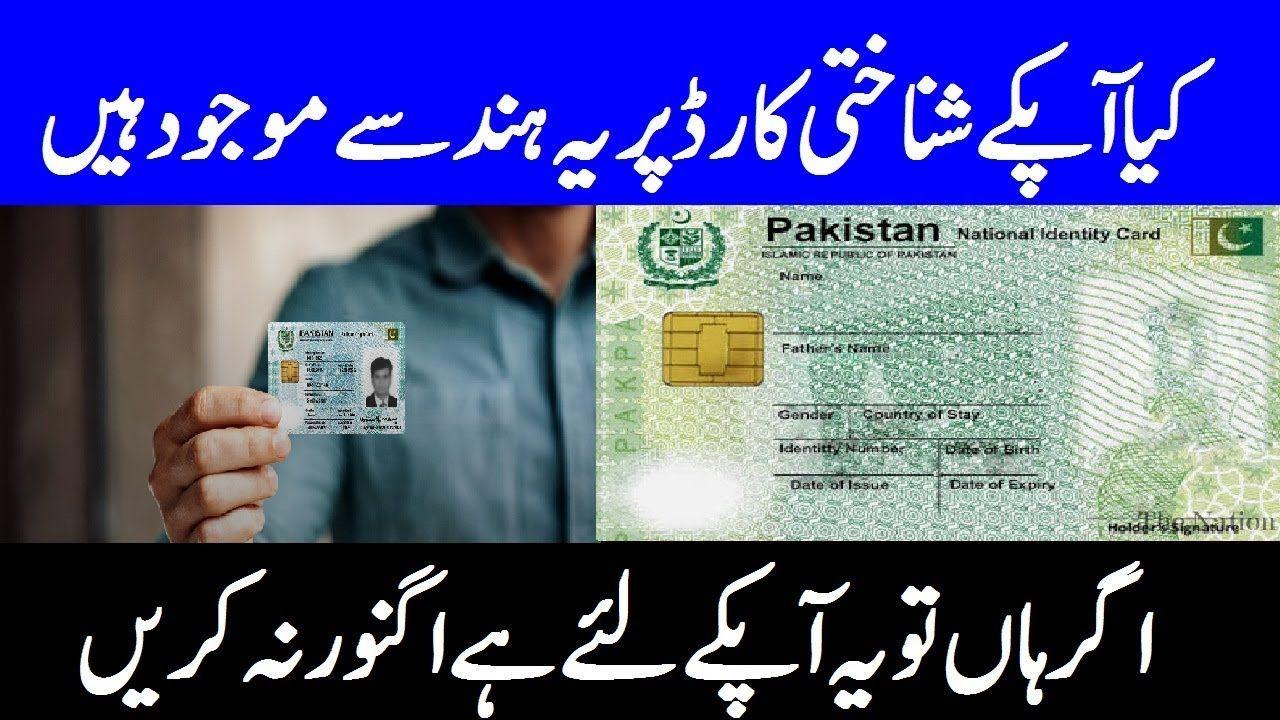 Businessman Meaning In Urdu   BISUNIS