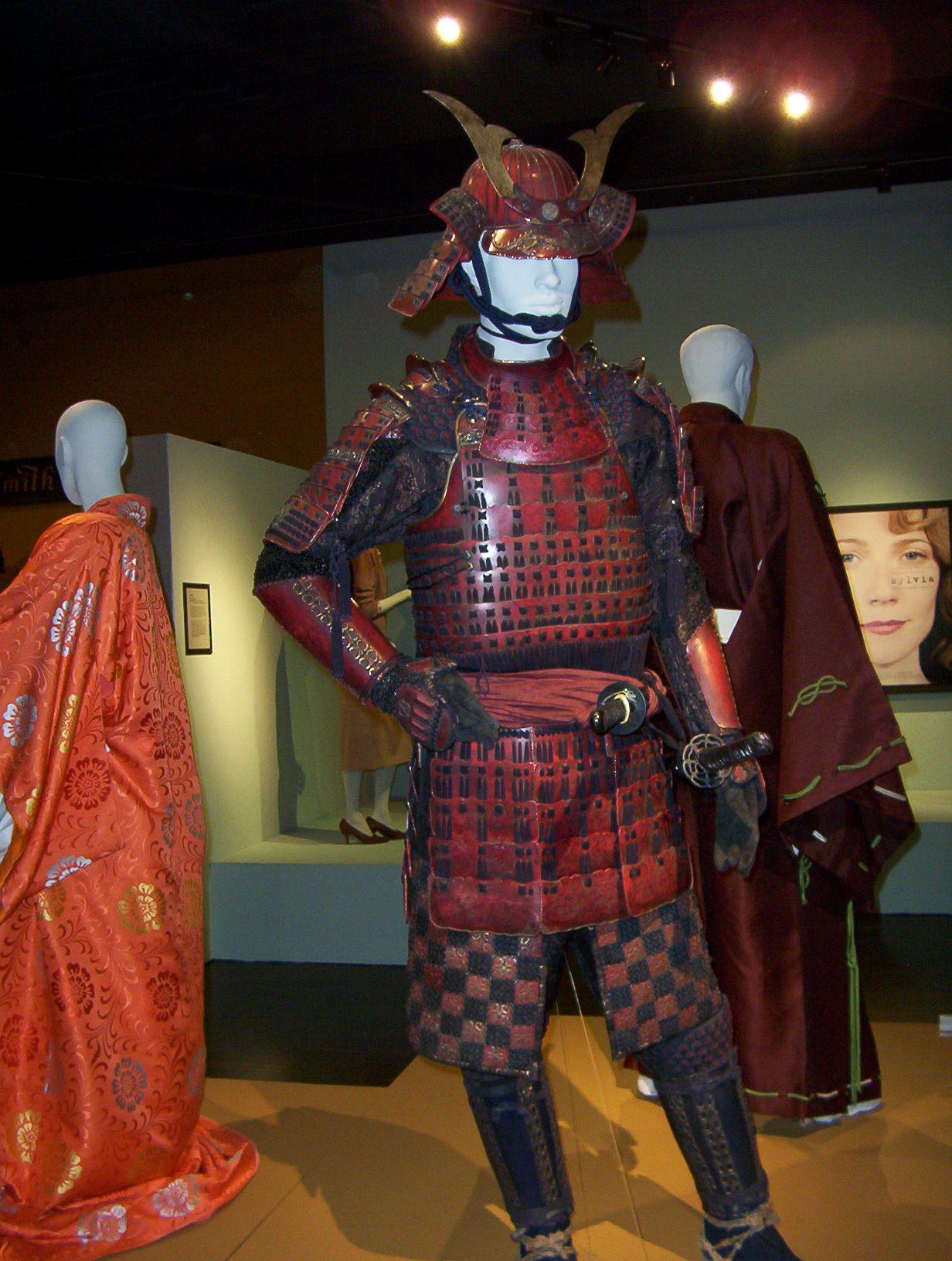 Pep Samurai Armour Samurai Darth Vader Pinterest Samurai Armor