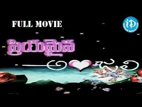 Priyamaina Anjali is a Telugu Film Directed by AV Rao, Lead roles Played by Gowri Shankar, Pooja Rishan,Ranganath,Apoorva. Produced by Babu Rao A.