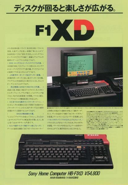 HB-F1XD (1987/11)