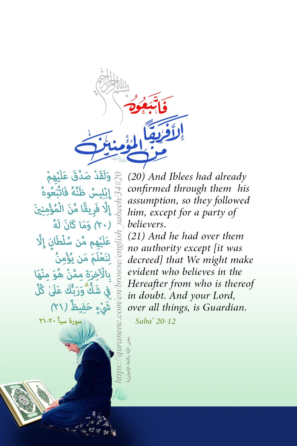 Pin By Fatimah Sule On Islamic Quotes In 2021 Islamic Quotes Quotes Words