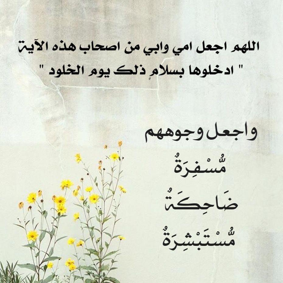 Pin By Fatima Mohammed On كلمات جميلة Math Arabic Calligraphy Calligraphy
