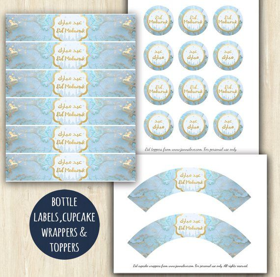 eid decorations in blue marble with gold  printable