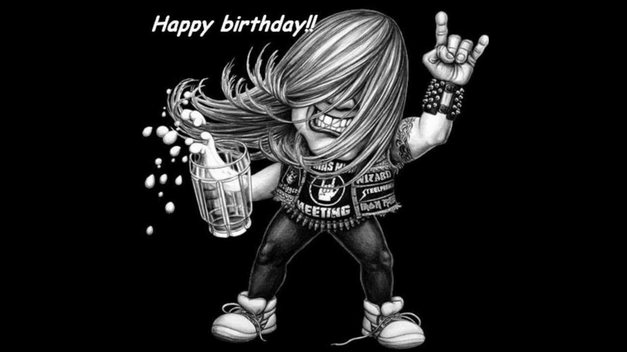 Картинка с днем рождения рокера