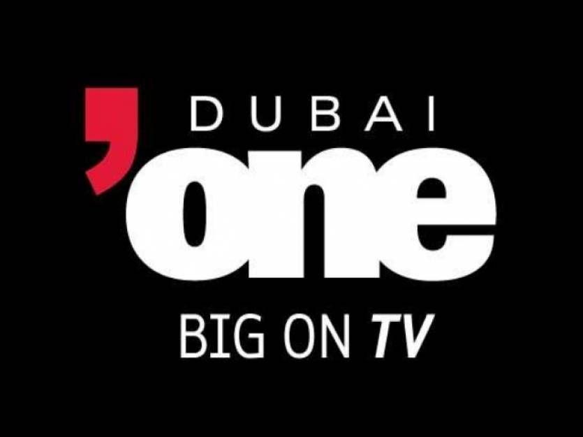 جدول أفلام قناة دبي ون اليوم الاثنين 29 12 2019 Dubai First Tv Channel Logo