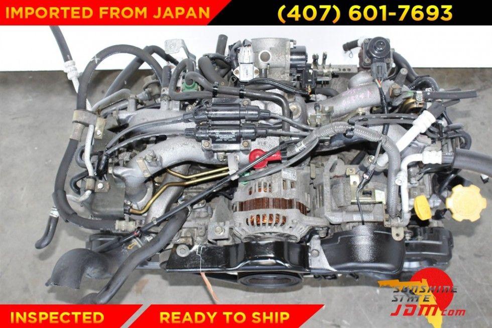 Tsr Watermark 0053 Jdm Subaru Jdm Honda Jdm Engines