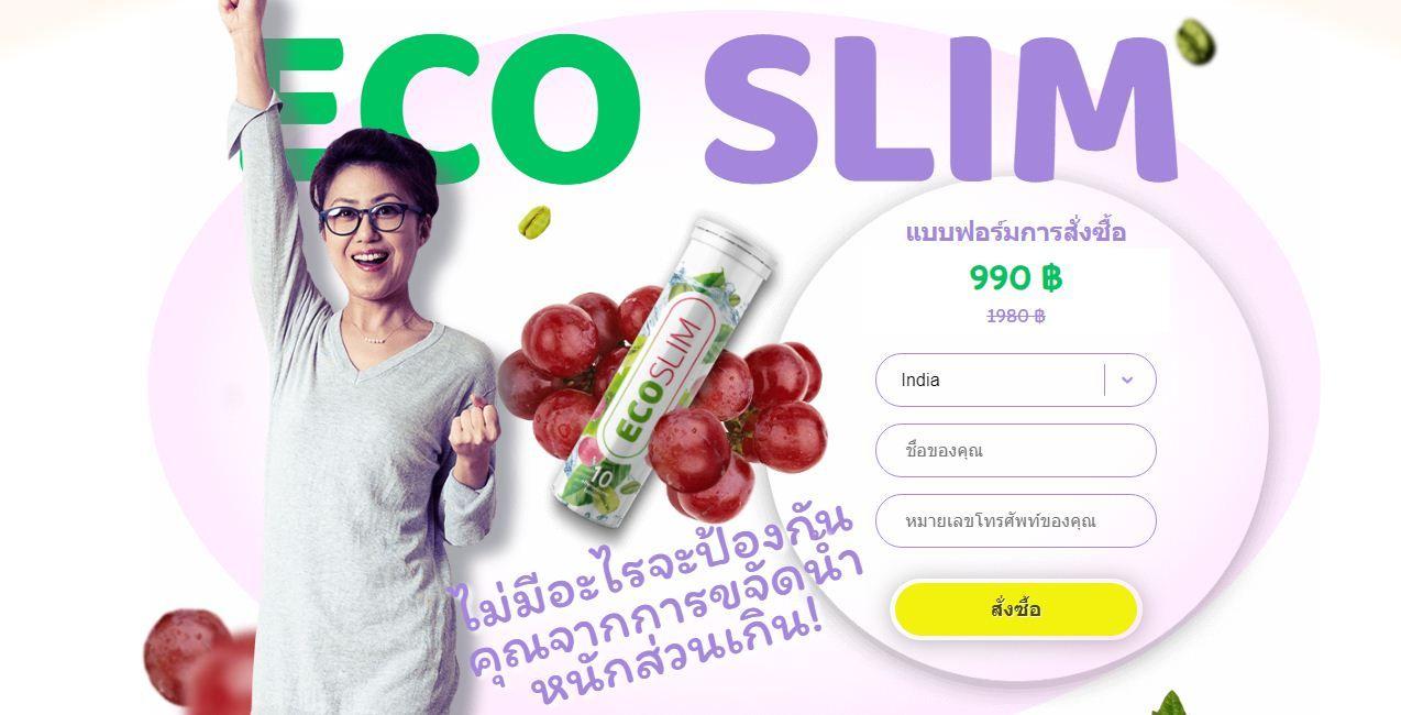 Eco Slim - Medi Bond