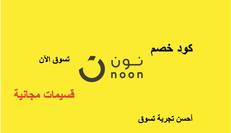 التسوق من متجر نون Movie Posters Calligraphy Arabic Calligraphy