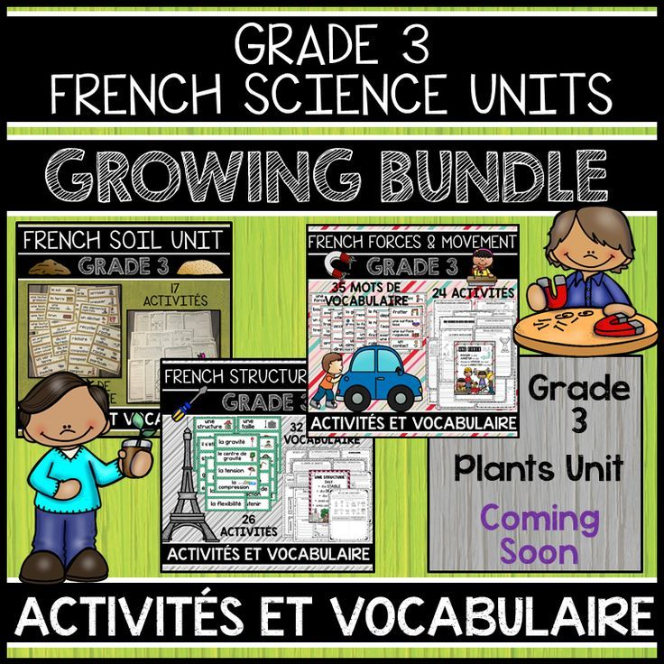 French Grade 3 All Science Units Bundle Soil Structures Forces Plants Science Units Grade 3 Science Science