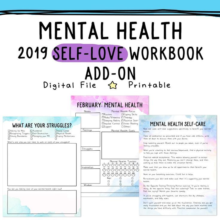 2019 SelfLove Workbook and Planner Self care worksheets
