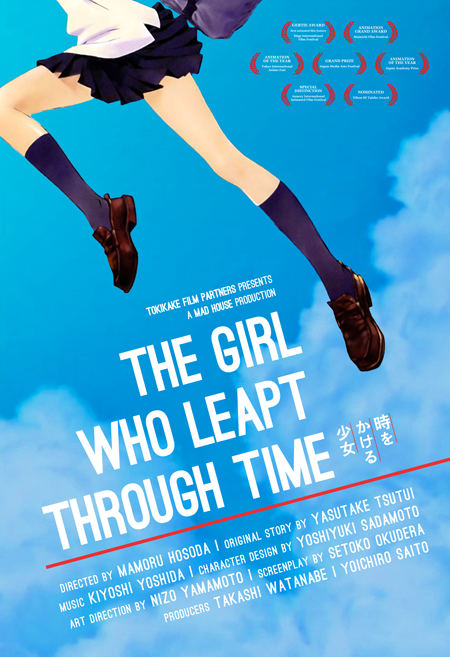 Zamanda Sıçrayan Kız/The Girl Who Leapt Through Time (2006