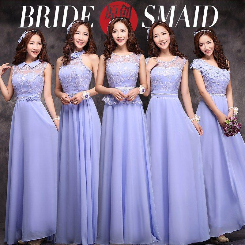 Soft chiffon blue bridesmaids dresses | Hijabi bridesmaids | Pinterest