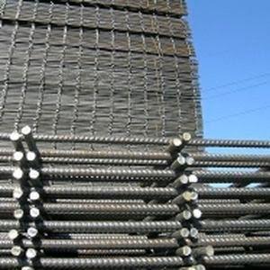 pabrik baja ringan terbesar di indonesia seperti yang kita tahu besi wiremesh adalah rangkaian beton