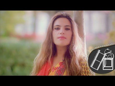 NEW AFGHAN SONG 2017 / 2018 | www saazewatan com | Feel the Music of