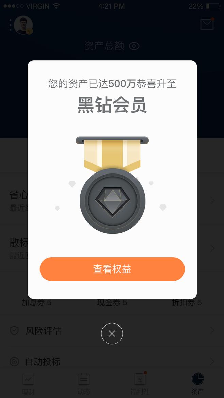Pin by Yinan Jia on UIDesign★APP Badge icon, Badge